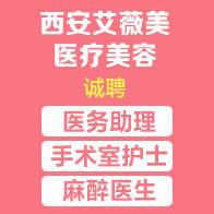 哪个网站:西安招聘网插图(7)