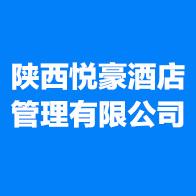 哪个网站:西安招聘网插图(16)