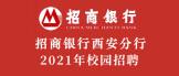 http://career.cloud.cmbchina.com/index.html#jobList?id=96574F8D-C7ED-4772-AE7C-BAC896D190C1&branchcode=102699&jobname=