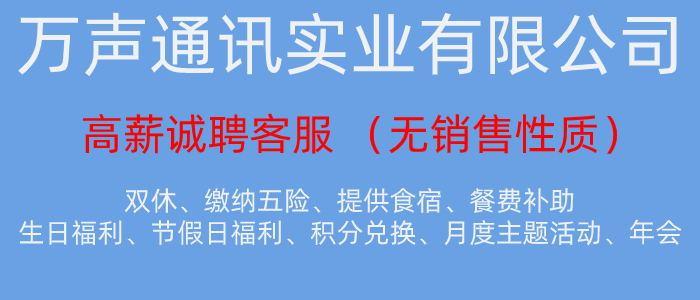 https://company.zhaopin.com/CZ134412700.htm