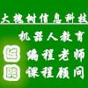 河南大槐树信息科技有限公司
