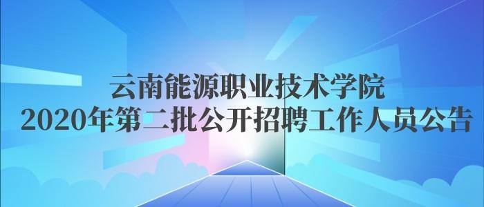 http://www.ynny.cn/tzgg/ShowArticle.asp?ArticleID=5790