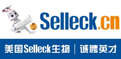 美国Selleck生物科技有限公司