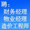 河南大唐信城房地产集团有限公司