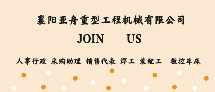 https://special.zhaopin.com/Flying/pagepublish/65270742/index.html