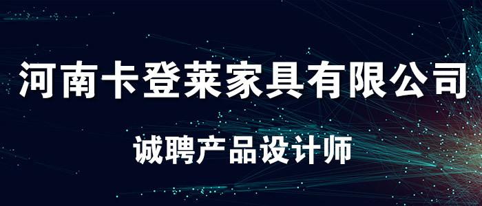 https://company.zhaopin.com/CZ493599480.htm