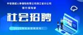 https://company.zhaopin.com/CZ657215880.htm
