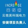 云南英科瑞电力电子有限公司