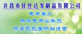 https://company.zhaopin.com/CZL1216537140.htm?srccode=401901&preactionid=7321218b-ade6-467d-b6f2-5f7180384940