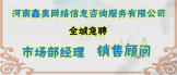 https://company.zhaopin.com/CZL1281821390.htm