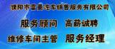 https://company.zhaopin.com/CZ301935880.htm