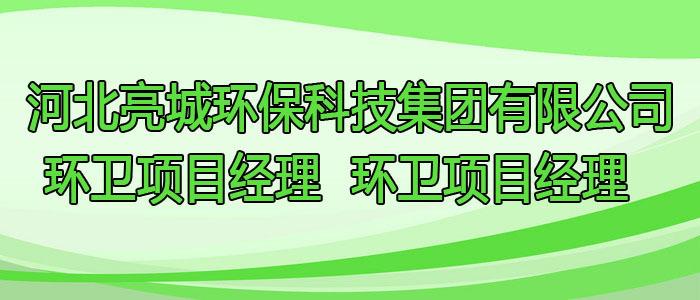 https://company.zhaopin.com/CZ371979980.htm?srccode=401901&preactionid=61859a26-f18a-4416-9b28-7c56dbc220f9
