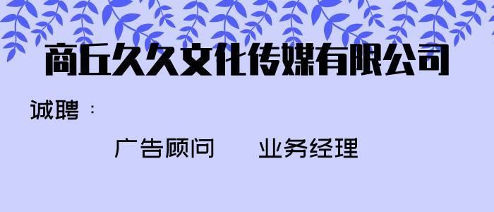 https://company.zhaopin.com/CZ877615620.htm