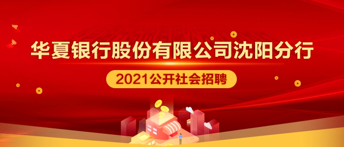 http://special.zhaopin.com/Flying/Society/20210113/W1_14578511_10544759_ZL29170/
