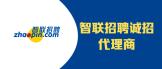 http://images.zhaopin.com/logos/20210111/gg.docx