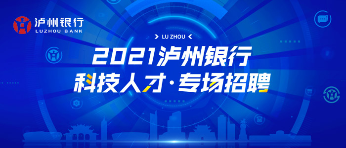 https://special.zhaopin.com/2021/cd/zzyx012839/index.html