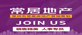 https://company.zhaopin.com/CZ472268020.htm?srccode=401901&preactionid=c553786a-b12e-4188-943e-6a2abd087b94