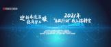 http://kgrc.snwechat.cn/default.html