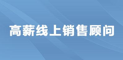 广州枫车电子商务有限公司