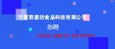 https://company.zhaopin.com/CZ492302580.htm