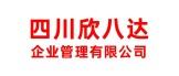 https://company.zhaopin.com/CZL1270064430.htm