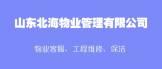 https://company.zhaopin.com/CC597378623.htm