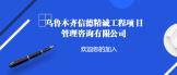 https://company.zhaopin.com/CZL1228769240.htm