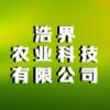 哈尔滨浩界农业科技有限公司