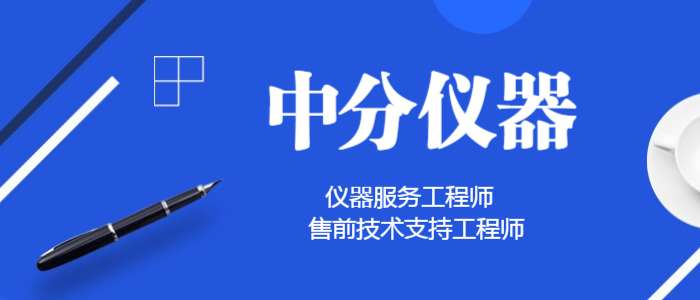 http://special.zhaopin.com/pagepublish/25741591/index.html