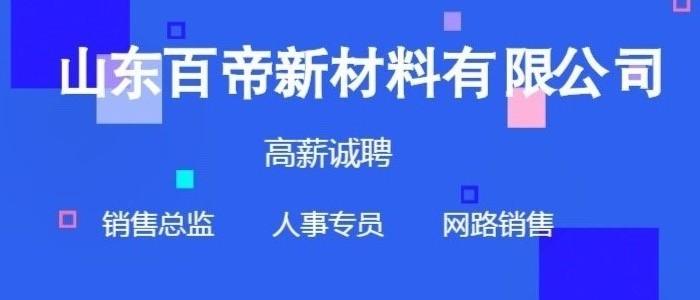 https://company.zhaopin.com/CZ818946910.htm