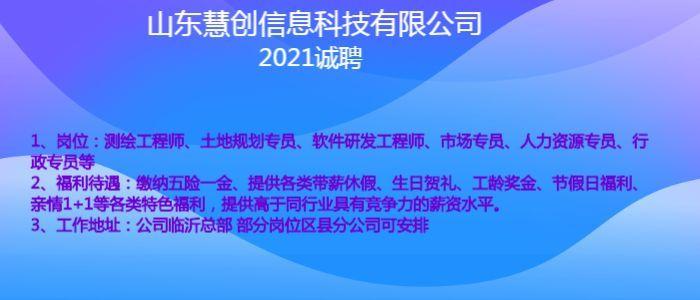https://company.zhaopin.com/CZ274139680.htm