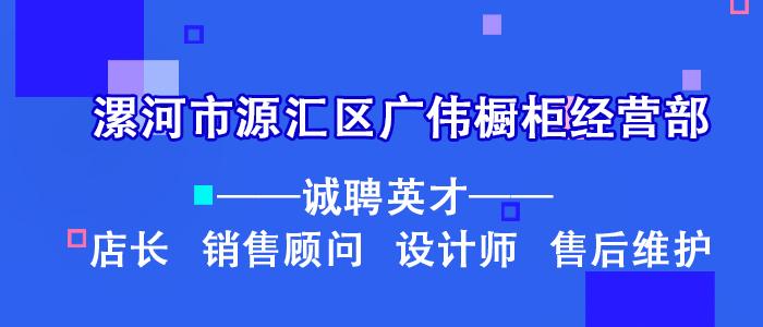 https://company.zhaopin.com/CZ435908880.htm