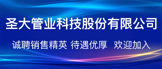 https://company.zhaopin.com/CC599605126.htm