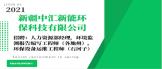 https://company.zhaopin.com/CZ584899680.htm