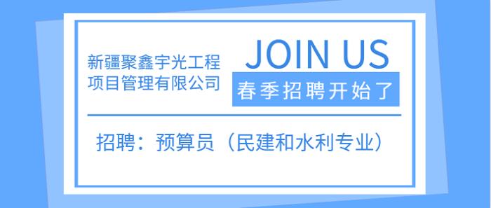 https://company.zhaopin.com/CZ658351080.htm