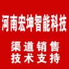 河南宏坤智能科技有限公司