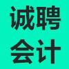 漯河爱昀发制品有限公司