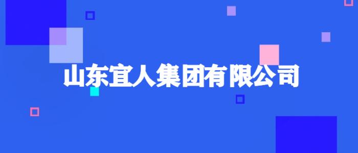https://company.zhaopin.com/CZ288443520.htm