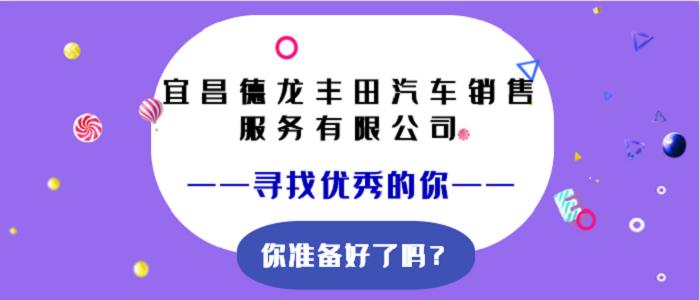 https://company.zhaopin.com/CC537591829.htm