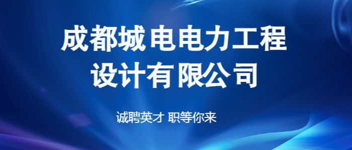 http://special.zhaopin.com/pagepublish/19109311/index.html?srccode=401901&preactionid=10938abd-4fc6-42d5-b8e8-8b45f446fb34