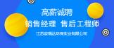https://company.zhaopin.com/CZ555622720.htm