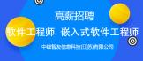 https://company.zhaopin.com/CZL1283161800.htm?srccode=401901&preactionid=68feb0da-35d9-4814-a731-9975fbd4fd50