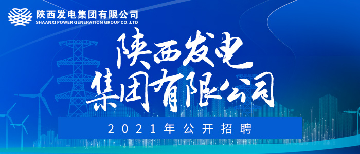 http://www.spg.com.cn/news_detail.php?ID=340593&categoryID=43