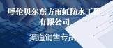 https://company.zhaopin.com/CZ867263840.htm