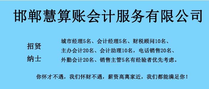 https://company.zhaopin.com/CC464747932.htm