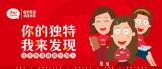 https://company.zhaopin.com/CZ846693910.htm