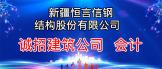 https://company.zhaopin.com/CZL1322735370.htm
