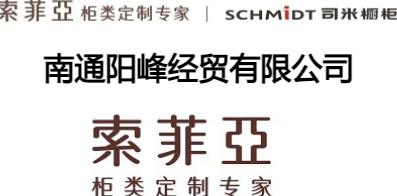 南通阳峰经贸有限公司