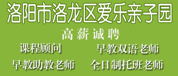 https://company.zhaopin.com/CZ704230920.htm