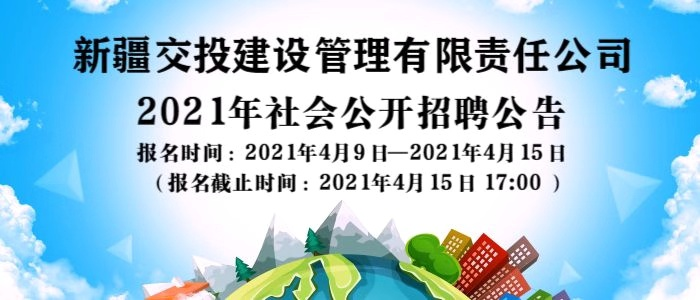 https://special.zhaopin.com/Flying/pagepublish/89150268/index.html